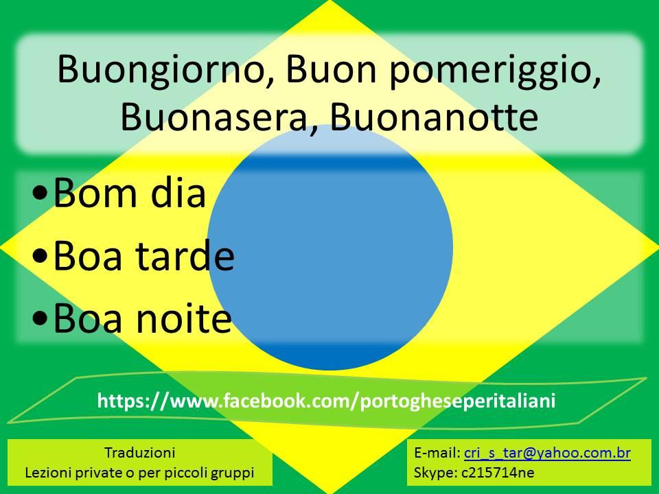 portoghese2
