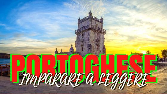 imparare il portoghese