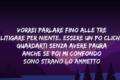 Concedimi - Matteo Romano: Italiano com música